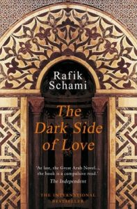 Cover of The Dark Side of Love